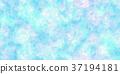 抽象 背景 手繪 37194181