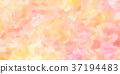 抽象 背景 材質 37194483