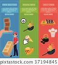 vector, menu, food 37194845