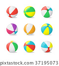Realistic Detailed 3d Beach Balls Set. Vector 37195073