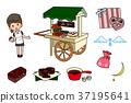 valentines day, st. valentine's day, valentine's day 37195641