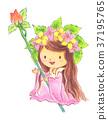 插图 插画 3d插画 37195765