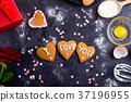 사탕, 심장, 쿠키 37196955