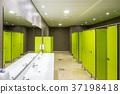 Architecture interior of green public toilets. 37198418