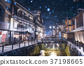 Snowscapes ของ Ginzan Onsen 37198665