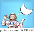 astronaut, vector, art 37198952