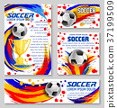 Soccer ball with football winner cup banner design 37199509