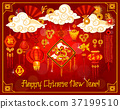 Chinese New Year poster with lantern and ornaments 37199510
