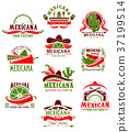 Mexican restaurant sign with pepper and sombrero 37199514