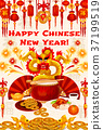 Chinese New Year gold symbols vector greeting card 37199519