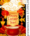 Chinese New Year greeting card with festive drum 37199520