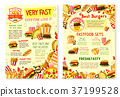 Fast food restaurant poster with menu template 37199528