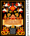 Chinese New Year, Spring Festival greeting banner 37199544