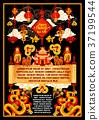 chinese, year, banner 37199544