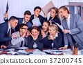 Business people office. Team people are unhappy 37200745