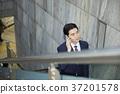 비즈니스맨,생활,한국인 37201578