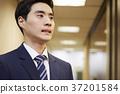 Businessmen, Office, Korean 37201584