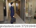 비즈니스맨,사무실,한국인 37201648