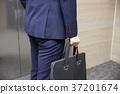 商人,辦公室,韓國人 37201674