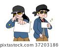 RF illustration - cartoon of students, celebrate last day at school 009 37203186