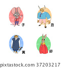 RF illustration - character of chinese zodiac, the Zodiac sign007 37203217