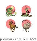 ภาพประกอบ,มังกร,ม้า 37203224