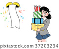 RF illustration - cartoon of students, celebrate last day at school 010 37203234