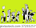 RF illustration - assembled people in front of some place, group. 005 37203257