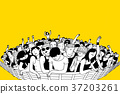RF illustration - assembled people in front of some place, group. 003 37203261