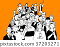 RF illustration - assembled people in front of some place, group. 002 37203271