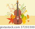 Autumn object illustration - pumpkin, flowes, guitar, book, postcard and etc. 010 37203300