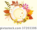 Autumn object illustration - pumpkin, flowes, guitar, book, postcard and etc. 007 37203306