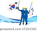 illustration of member of the national team for winter olympics, medalists and athlete 005 37203365