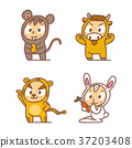 Chinese zodiac illustration 001 37203408