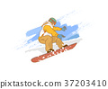 Vector, Heroes of the Olympics, the winter Olympic 013 37203410
