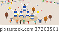 Vector of an outdoor performance, people who enjoy performance 010 37203501