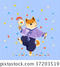"2018 the year of the dog, Puppy to say ""happy new year!"" 002 37203519"