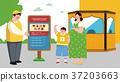amusement park 003 37203663
