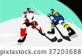 Dynamic sports 011 37203688