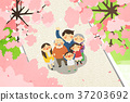Family 014 37203692