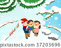 Family 002 37203696