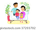 illustration baby family 37203702