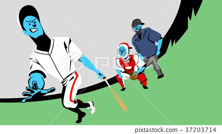 Dynamic sports 002 37203714