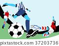 Dynamic sports 001 37203736