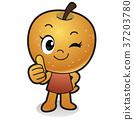 cartoon vegetables 095 37203780