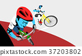 Dynamic sports 004 37203802