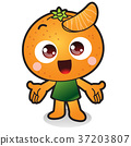 cartoon vegetables 081 37203807