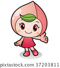 cartoon vegetables 097 37203811