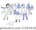 Happy family 019 37203818