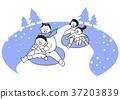 소녀, 아기, 사랑 37203839